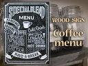 Wood_coffeemenu_00