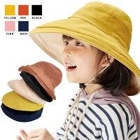 帽子 キッズ 帽子 子供用 UVカット 帽子 つば広 帽子 折りたたみ 帽子 春 夏 ハット 調整可能 帽子 キッズ おしゃれ 可愛い サファリハット 紫外線 日よけ UVケア UVハット UVカット あご紐つき 帽子 かわいい 5色