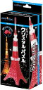 P最大43倍 48ピース クリスタルパズル 東京タワー