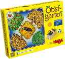 対象3歳以上 ゲーム 木製おもちゃ ハバ HABA 果樹園ゲーム HA4170 乳幼児おもちゃ