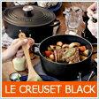 LE CREUSET BLACK