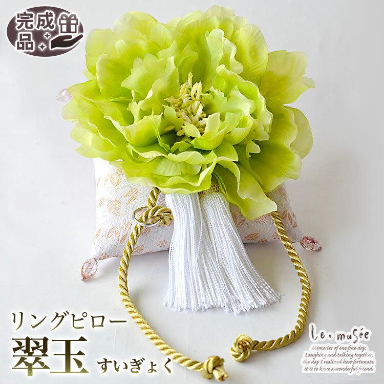 ブライダルジュエリー・アクセサリー, その他  ()
