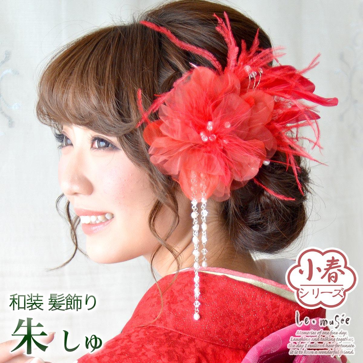 和装小物, 髪飾り