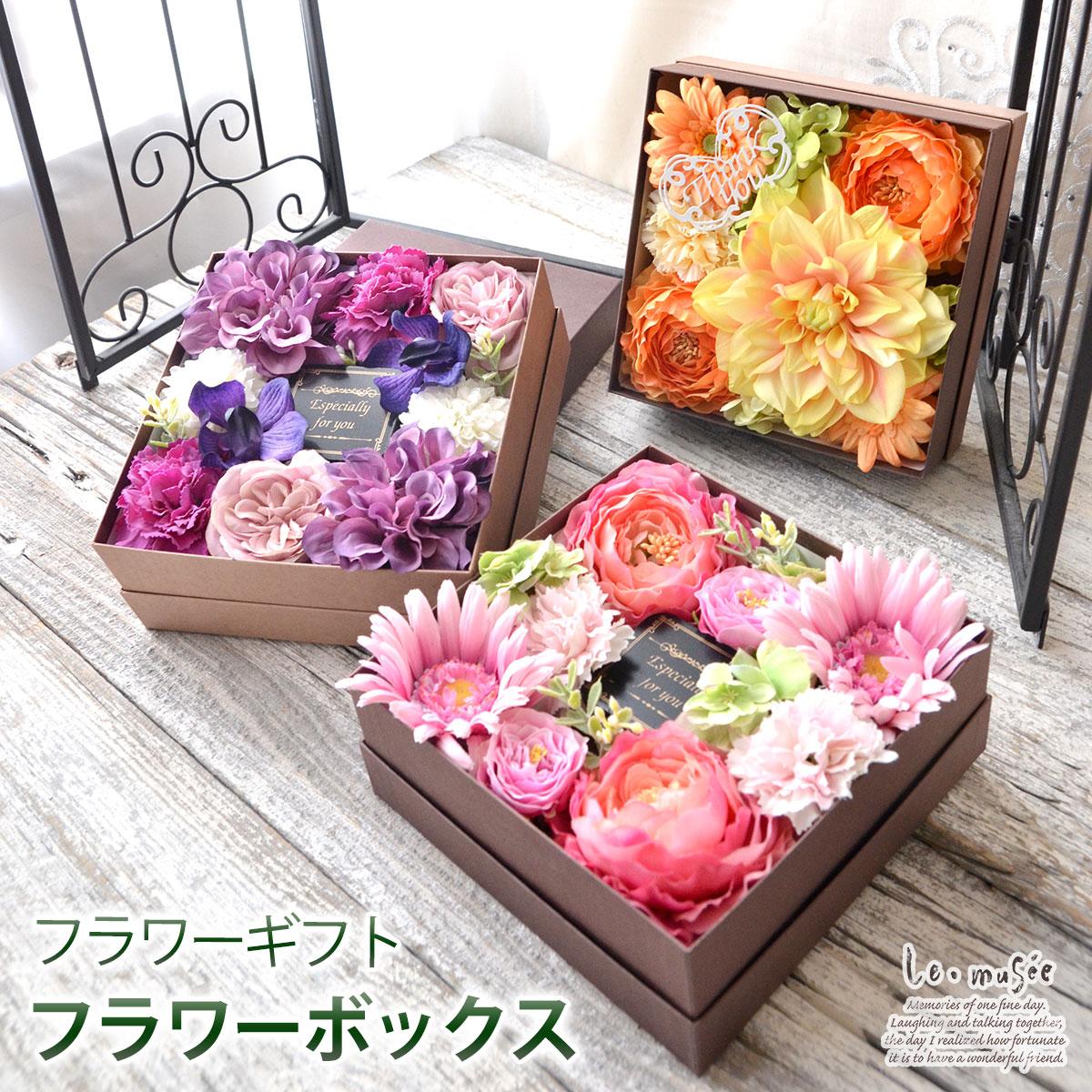 花・観葉植物, フラワーアレンジメント