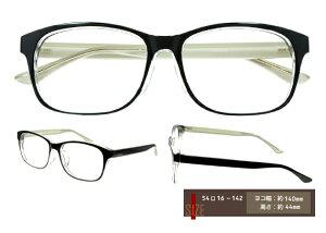 メガネ 送料無料 度付き フレーム レンズ ケース メガネ拭き めがね レイバン 眼鏡 伊達 超軽量...
