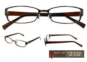 送料無料 2,625円 メガネフレーム / レンズ / ケース / メガネ拭き がついてこの価格!超軽量 TR...
