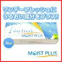 ★新発売★ワンデーフレッシュモイストプラス/ 1日使い捨てコンタクトレンズ