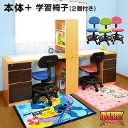 ルフィー 子供部屋 パソコン システム スーパー