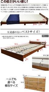 【送料無料】すのこベッドシングルベッドすのこベッドレノン2(シングル)-LIA(パームマット付き)すのこベッドスノコベッド通気性省スペース桐すのこシングルベッド木製ローベッドベット送料無料低め低い