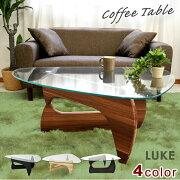 テーブル リビング ジェネリック センター コーヒー スーパー