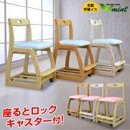 【送料無料】学習椅子ミント学習チェア子供学習机マラソン