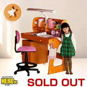 ヒーロー デスクシステムデスク デスクパソコンデスク 子供部屋 シンプルコンパクト スーパー