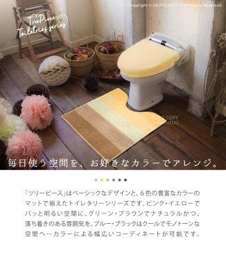 ツリーピース 洗浄・暖房用 便座カバートイレ カバー トイレカバー トイレタリー ナチュラル おしゃれ オシャレ かわいい 柔らかい ふわふわ インテリア