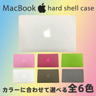支持MacBook Air&Pro情况11/12/13/15英寸/MacBook/Ratina/Mac Book情况/Macbook覆蓋物/堅硬的情况顯示器的墊子加工硬體外殻Mac書箱