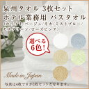 Bnr_towel01