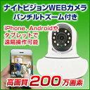 Bnr_webcamera