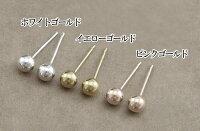 日本製ピアスレディース1ペア(2個)丸玉K1818k18金セカンドピアスイエローゴールドピンクゴールドホワイトゴールドメール便OKモモダイヤ