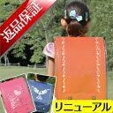 ランドセルカバー 透明 男の子 女の子 ランドセルカバー カバー ランドセル カブセ カバー クリア 保護シート 人気 雨 ランドセル用カバー