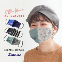 https://www.rakuten.ne.jp/gold/limeinc/2020AW/20074210/20074210_1.jpg