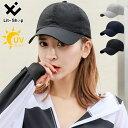 【UVカット】メッシュ キャップ 帽子 レディース メンズ