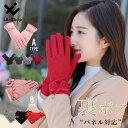 【送料無料】ウール グローブ 手袋 レディース スマホ対応