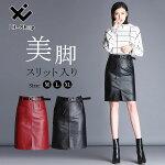 【送料無料】幅広く活躍できるレザー風ベルト付きスカート