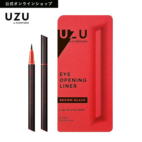 【UZUBYFLOWFUSHI公式】アイオープニングライナーBROWN-BLACK(ブラウンブラック)[送料無料]アイライナーリキッドアイライナー