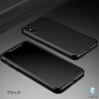 iPhoneXケース360度フィルム付きフルカバー薄型軽量iPhone8iPhone8PlusiPhone7iPhone7Plusスマホケースカバー耐衝撃送料無料強化ガラスフィルムiPhoneケース全面ハードアイフォン8保護フィルム画面保護シートiphonexアイフォンxケース強化ガラス