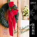 クリスマスリース 送料無料 ホーリーリース・Lサイズ(直径約33cm)クリスマスリース 玄関 プリザーブドフラワー おしゃれ クリスマス リース