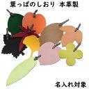 元書店員が選ぶ 贈り物にも喜ばれる おすすめしおり選 Osusume
