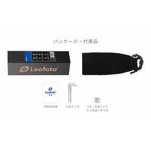 LMT-03-LH-25