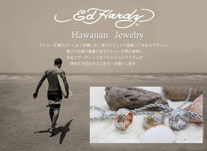 EdHardy(エドハーディー)『ハワイアンバングル』