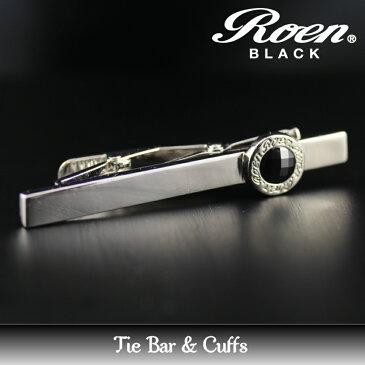 Roen BLACK ロエンブラック タイバー ネクタイピン シルバーカラー キュービックジルコニア ギフト プレゼント ご褒美 ROT-003 人気 ギフト
