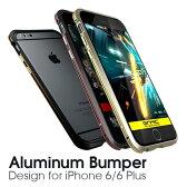 GINMIC 2色 iPhone 6/6S/6 Plus/6S Plus ケース iPhone 6 Plus 6plus iphone6plus iphone6S 6SPLUS アルマイト 着色 アルミニウム バンパーケース アルミ バンバー 高級 アルミ カバー フレームケース アイフォン6 アイフォン カッコイイ 軽量 薄い 05P03Dec16