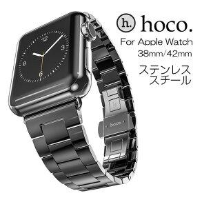 hocoslimfitnewcolor錆色Applewatch38mm42mmステンレススチールベルト高級アルミベルト交換ベルト金具付きラグ付きアダプターステンレス鋼ステンレスメーカー正規品軽量即納10P23Aug15