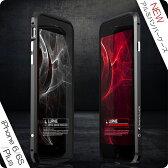 最短翌日配達 iPhone6 ケース バンパー iPhone6s カバー iPhone6Plus iPhone6sPlus アルミニウム バンパーケース アルミバンパー メタルケース フレーム 枠 金属 メタル iPhoneケース アイフォンカバー カッコイイ オシャレ 高精度 高品質 LUPHIE NEW