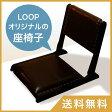 お客様のお声から製作した、LOOPオリジナルの座椅子です(バリ家具 リゾート 天然木 チーク無垢材 レザー 皮貼り 人気 おしゃれ 座椅子 座卓 木製 インテリア 和室 リビング ループ 楽天)【LNT-015BR】