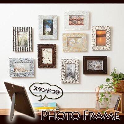 【p-frame】ナチュラルフォトフレーム(アジアン バリ 雑貨 家具 インテリア おしゃれ …