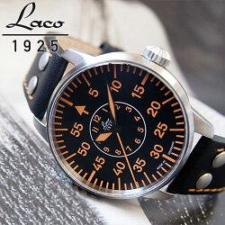 Lacoラコ