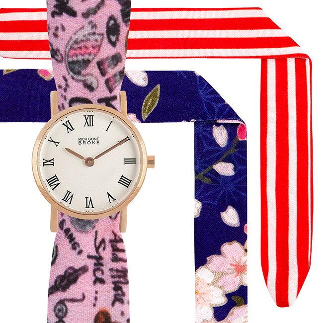 腕時計, レディース腕時計 SALE ROSEGOLD MARCEL BABY CASE SET RICH GONE BROKE RGMBCASE BL112 RGB1803 BL103