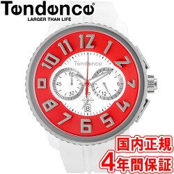 Tendence(テンデンス)腕時計