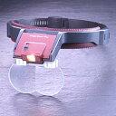 【送料無料】ライトつきで見やすさ倍増!【ヘッドルーペ】メガビュープロG5(レンズ5枚セット)