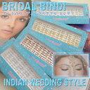 15bin-wedding1