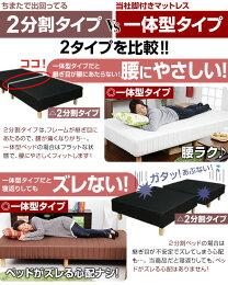 脚付きマットレス/セミダブル/ベッド/ベット