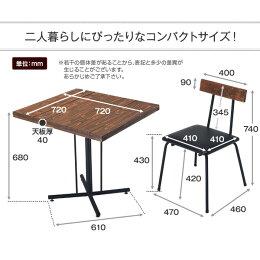 ダイニングテーブルカフェテーブル木製木製テーブル