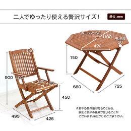 ガーデンテーブルチェアー3点セットセットガーデンテーブルガーデンチェアーガーデンテーブルセットテラステーブルガーデンファニチャーオープンカフェ木製折り畳み2人掛けコンパクト