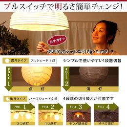 和風照明和風ペンダントライト和室照明和室和風照明照明器具天井照明和紙アジアンテイスト和モダン吊り下げみ