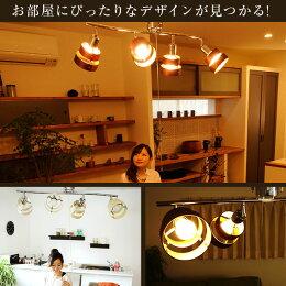 スポットライト4灯LED照明天井天井照明おしゃれシーリングライトペンダントライト和室木枠北欧寝室LED照明間接照明リビングダイニング