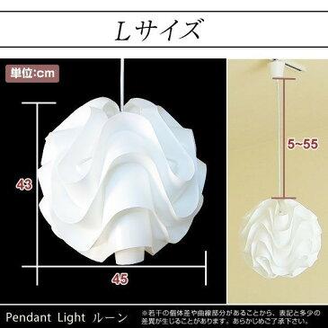 [エントリーで最大ポイント5倍 7/21 10:00〜7/24 9:59] ペンダントライト LED対応 1灯 照明 天井照明 インテリア照明 おしゃれ LED電球対応 ペンダント ライト 照明灯 シェード
