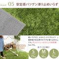 ラグホットカーペット対応洗えるラグマット滑り止めシャギーラグセンターラグ絨毯ダイニングラグウォッシャブル長方形[S:130×190cm]